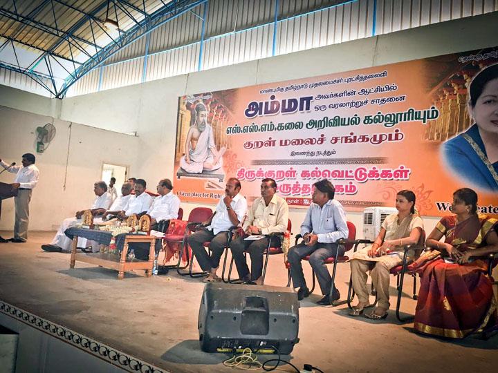 Book-3 Releasing Ceremony photo