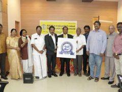 விஜிபி உலகத் தமிழ்ச் சங்கத்தின் 25ஆவது வெள்ளி விழா